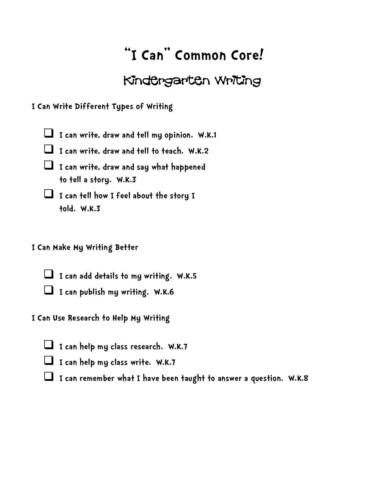 Kindergarten Calendar Common Core : Kindergarten common core lesson plan template search
